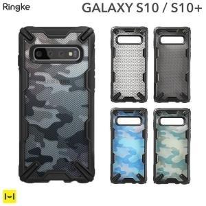 GALAXY S10/S10+専用 Ringke FUSION X DESIGN 耐衝撃ケース|iplus