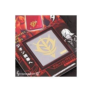 【機動戦士ガンダム】デコレーションメタルシート01(ジオン/ゴールド)【デコシール】|iplus