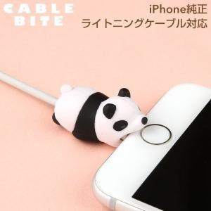 ケーブルバイト パンダ 動物 iphone ケーブル保護 断線防止 CABLE BITE Panda