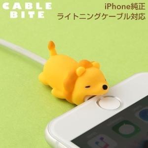 ケーブルバイト ライオン 動物 iphone ケーブル保護 断線防止 第二弾 CABLE BITE vol.2 Lion