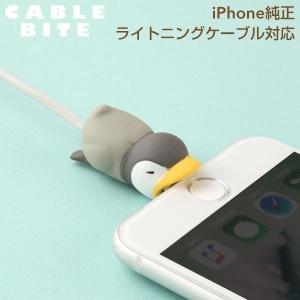 ケーブルバイト ペンギン 動物 iphone ケーブル保護 断線防止 第三弾 CABLE BITE vol.3 Penguin