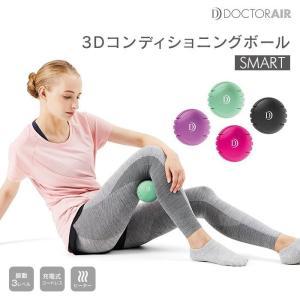 DOCTOR AIR/ドクターエア 3Dコンディショニングボール ピンク