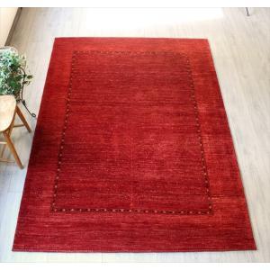 イラン直輸入 ギャッベ/バナフシェ・カシュカイ族の手織りラグ/リビングサイズ233x168cm レッドグラデーション