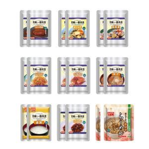 <<商品内容>>  ■5年保存可能UAA食品(合計18食)  ・ハンバーグ ×2  ・肉じゃが ×2...