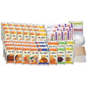 ■美味しい防災食ファミリーセット 保存水有り(3人×3日分) ■美味しさそのままUAA食品(ウルトラ...