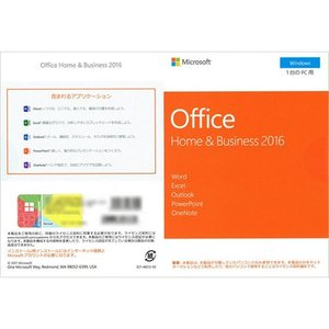 Microsoft office home and business 2016 for Windows 正規品 [ダウンロード版] (PC2台/1ライセンス)日本語版[在庫あり][即納可][代引き不可]※