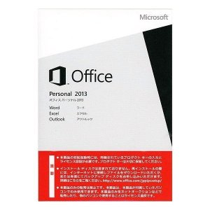 Microsoft Office Personal 2013...