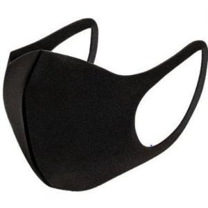 送料無料 マスク 洗える 黒 白 ホワイト 立体マスク ウレタン ポリウレタン 花粉症 対策 ウイルス 個包装 立体型 在庫ありの画像