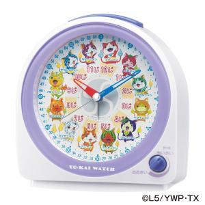 【セイコー】SEIKO 妖怪ウォッチ・目覚まし時計 CQ145W 【時の逸品館】 ippin-seiko-clock