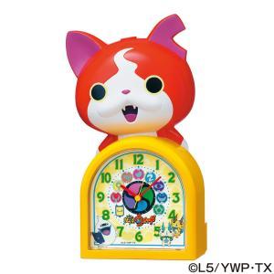 【セイコー】SEIKO 妖怪ウォッチ 目ざまし時計 JF378A 【時の逸品館】 ippin-seiko-clock