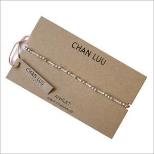 CHAN LUU チャンルー アクセサリー アンクレット CL-AKS-1088CLJ-WHT|ippin