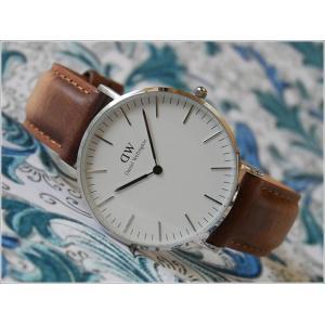 ダニエル ウェリントン DANIEL WELLINGTON 腕時計 DW00100112 DW006...