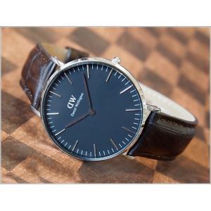 ダニエル ウェリントン DANIEL WELLINGTON 腕時計 DW00100146 シルバー 36mm CLASSIC YORK クラシック ヨーク|ippin