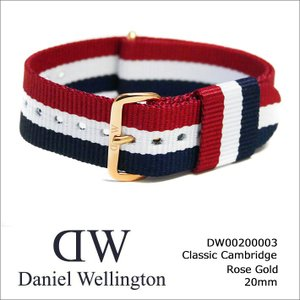 ダニエル ウェリントン DANIEL WELLINGTON 替ベルト 20mm幅 (時計直径40mm用) DW00200003|ippin
