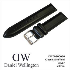 ダニエル ウェリントン DANIEL WELLINGTON 替ベルト 20mm幅 (時計直径40mm用) DW00200020|ippin