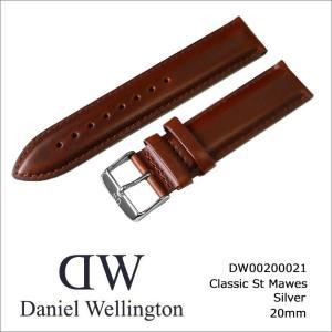 ダニエル ウェリントン DANIEL WELLINGTON 替ベルト 20mm幅 (時計直径40mm用) DW00200021|ippin