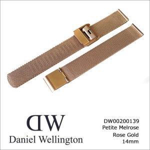ダニエル ウェリントン DANIEL WELLINGTON 替ベルト 14mm幅 (時計直径32mm用) DW00200139|ippin