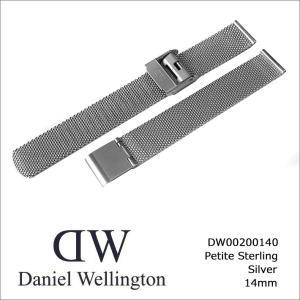 ダニエル ウェリントン DANIEL WELLINGTON 替ベルト 14mm幅 (時計直径32mm用) DW00200140|ippin