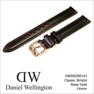 ダニエル ウェリントン DANIEL WELLINGTON 替ベルト 14mm幅 (時計直径32mm用) DW00200141|ippin