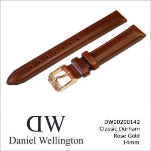 ダニエル ウェリントン DANIEL WELLINGTON 替ベルト 14mm幅 (時計直径32mm用) DW00200142|ippin