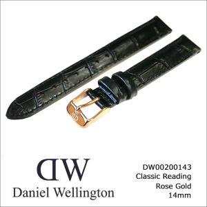 ダニエル ウェリントン DANIEL WELLINGTON 替ベルト 14mm幅 (時計直径32mm用) DW00200143|ippin