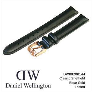ダニエル ウェリントン DANIEL WELLINGTON 替ベルト 14mm幅 (時計直径32mm用) DW00200144|ippin