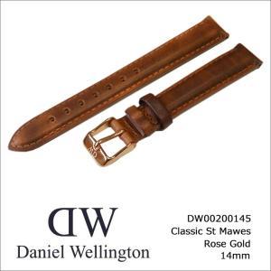 ダニエル ウェリントン DANIEL WELLINGTON 替ベルト 14mm幅 (時計直径32mm用) DW00200145|ippin