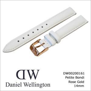 ダニエル ウェリントン DANIEL WELLINGTON 替ベルト 14mm幅 (時計直径32mm用) DW00200161|ippin