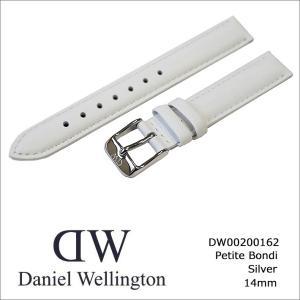 ダニエル ウェリントン DANIEL WELLINGTON 替ベルト 14mm幅 (時計直径32mm用) DW00200162|ippin