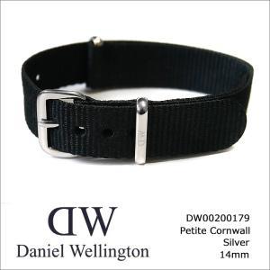 ダニエル ウェリントン DANIEL WELLINGTON 替ベルト 14mm幅 (時計直径32mm用) DW00200179|ippin