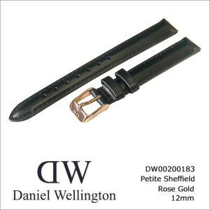 ダニエル ウェリントン DANIEL WELLINGTON 替ベルト 12mm幅 (時計直径28mm用) DW00200183|ippin