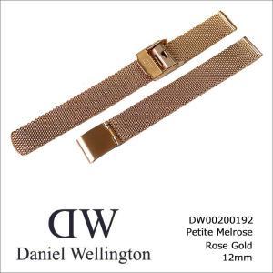 ダニエル ウェリントン DANIEL WELLINGTON 替ベルト 12mm幅 (時計直径28mm用) DW00200192|ippin