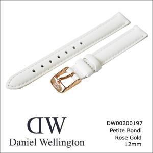 ダニエル ウェリントン DANIEL WELLINGTON 替ベルト 12mm幅 (時計直径28mm用) DW00200197|ippin
