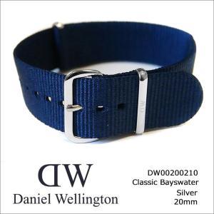 ダニエル ウェリントン DANIEL WELLINGTON 替ベルト 20mm幅 (時計直径40mm用) DW00200210|ippin