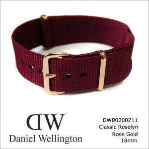 ダニエル ウェリントン DANIEL WELLINGTON 替ベルト 18mm幅 (時計直径36mm用) DW00200211|ippin