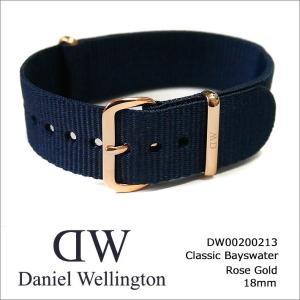 ダニエル ウェリントン DANIEL WELLINGTON 替ベルト 18mm幅 (時計直径36mm用) DW00200213|ippin