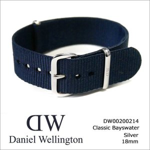 ダニエル ウェリントン DANIEL WELLINGTON 替ベルト 18mm幅 (時計直径36mm用) DW00200214|ippin