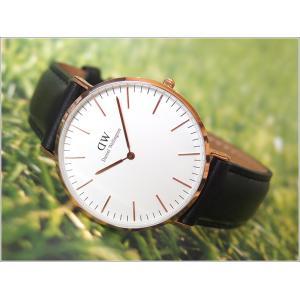 ダニエル ウェリントン DANIEL WELLINGTON 腕時計 DW00100007 DW00600007 ローズゴールド 40mm CLASSIC SHEFFIELD クラシック シェフィールド|ippin