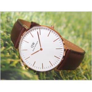 ダニエル ウェリントン DANIEL WELLINGTON 腕時計 DW00100009 DW00600009 ローズゴールド 40mm CLASSIC BRISTOL クラシック ブリストル 0109DW ippin