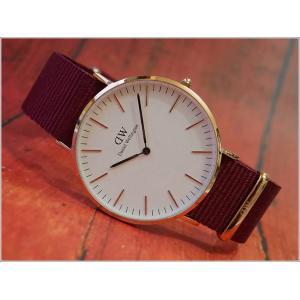 ダニエル ウェリントン DANIEL WELLINGTON 腕時計 DW00100267 DW00600267 ローズゴールド 40mm CLASSIC ROSELYN クラシック ロズリン|ippin
