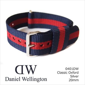 ダニエル ウェリントン DANIEL WELLINGTON 替ベルト 0401DW シルバー 20mm幅 CLASSIC OXFORD クラシック オックスフォード|ippin