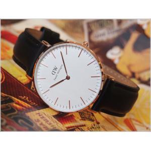 ダニエル ウェリントン DANIEL WELLINGTON 腕時計 DW00100036 DW00600036 ローズゴールド 36mm CLASSIC SHEFFIELD クラシック シェフィールド 0508DW|ippin