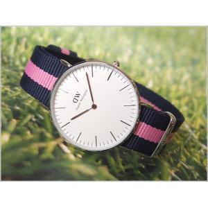 ダニエル ウェリントン DANIEL WELLINGTON 腕時計 DW00100049 DW00600049 シルバー 36mm CLASSIC WINCHESTER クラシック ウィンチェスター 0604DW|ippin