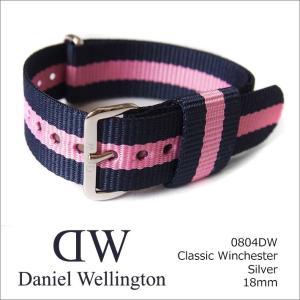 ダニエル ウェリントン DANIEL WELLINGTON 替ベルト 0804DW シルバー 18mm幅 CLASSIC WINCHESTER クラシック ウィンチェスター|ippin