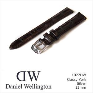 ダニエル ウェリントン DANIEL WELLINGTON 替ベルト 1022DW シルバー 13mm幅 CLASSY YORK クラッシー ヨーク|ippin