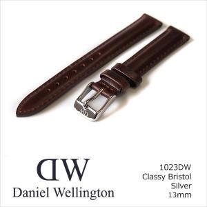 ダニエル ウェリントン DANIEL WELLINGTON 替ベルト 1023DW シルバー 13mm幅 CLASSY BRISTOL クラッシー ブリストル|ippin