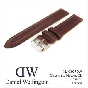 ダニエル ウェリントン DANIEL WELLINGTON 替ベルト XL-0807DW シルバー 18mm幅 CLASSIC ST. MAWES XL クラシック セント モース XL|ippin