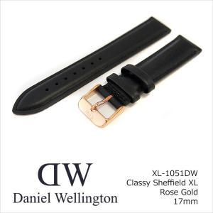 ダニエル ウェリントン DANIEL WELLINGTON 替ベルト XL-1051DW シルバー 17mm幅 CLASSY SHEFFIELD XL クラッシー シェフィールド XL ippin