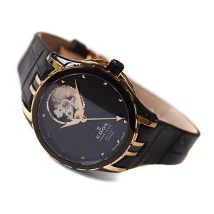 エドックス EDOX 腕時計 85012 357JN NID グランドオーシャン オートマチック レディース|ippin