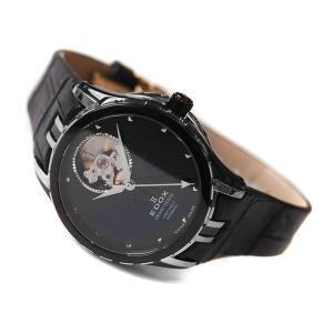 エドックス EDOX 腕時計 85012 357N NIN グランドオーシャン オートマチック レディース|ippin